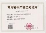 TF密码卡.jpg